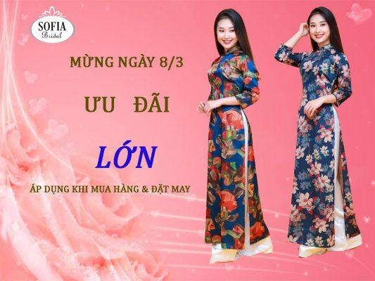 Làng lục vạn phúc – Cái nôi của chiếc áo dài Hà Đông đẹp